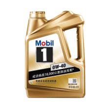 美孚/Mobil 美孚1号全合成机油 0W-40 SN级(4L装)