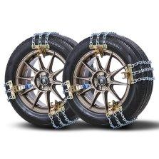 汽车轮胎防滑链3条猛钢加粗V字破冰扭链全自动卡扣+送收纳包(大)10条装 235mm-275mm