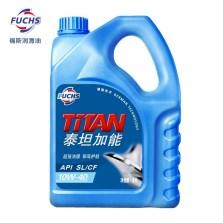 【正品行货】福斯/FUCHS 泰坦加能高性能润滑油 机油 10W-40 SL/CF 4L