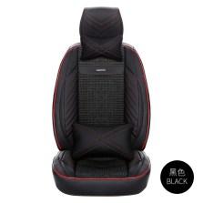 乔氏汉欧皮革透气坐垫通用四季座垫(10件套)【黑色】【多色可选】