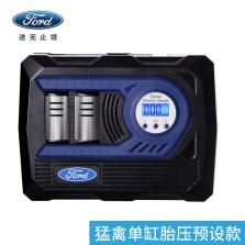 福特/Ford  猛禽 单缸车载充气泵【预设款】