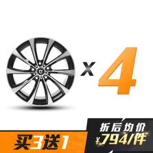 【四只套装】丰途/FT503 18寸 低压铸造轮毂 孔距5X120 ET30黑色车亮