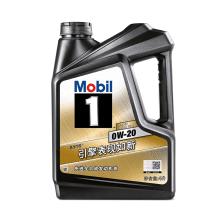 美孚/Mobil 美孚1号 黑金版经典系列 全合成发动机油 0W-20 SP/GF-6A 4L