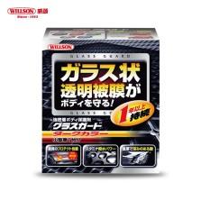 WILLSON威颂 超强镀晶系列 SUV/MPV【全国包施工】日本原装进口套装 深色车漆专用