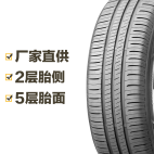 耐克森轮胎 NPRIZ SH9i 205/60R16 92V Nexen