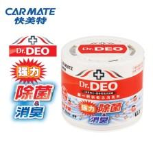 快美特/CARMATE 消臭博士 除菌消臭固体罐 车家两用 CDR92