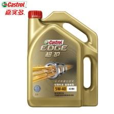 【品牌直供】嘉实多/Castrol 极护全合成机油 5W-40 SN(4L装)