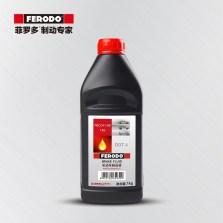 菲罗多/FERODO DOT4 制动液 刹车油 FBCC4-100