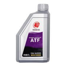 【正品授权】日本出光/IDEMITSU ATF自动变速箱油 1L