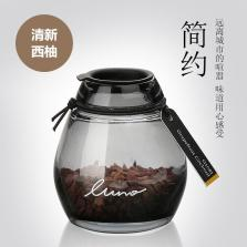 CARMATE/快美特 露力系列 天然沸石香料液体香水座 不含酒精【清新西柚】G1081