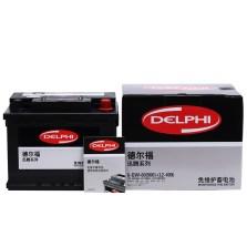 德尔福/DELPHI 蓄电池 电瓶 以旧换新 L2-400【12月质保】