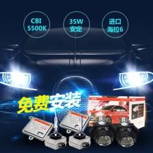 【免费安装】欧司朗/OSRAM 大灯改装升级套餐 免费安装 进口CBI 5500K氙气灯+进口35W安定器+进口海拉6透镜+专业改装