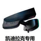 迈瑞威/merryway 凯迪拉克ATS/ATSL/SRX/XTS/XT5 隐藏式行车记录仪 单镜头