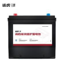 途虎王牌 蓄电池电瓶以旧换新80D23L/D23-65-L-T2-RED【红标/18月质保】