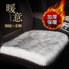 Karcle/卡客 冬季保暖仿狐狸毛毛绒汽车座垫【前排单座 白色灰尖】