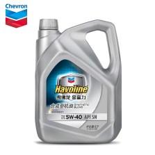 【品牌直供】雪佛龙/CHEVRON 金富力 SN 5W-40 合成型机油 4L