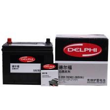 德尔福/DELPHI 蓄电池 电瓶 以旧换新 80D26L 【12月质保】