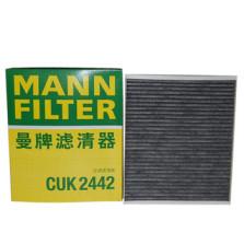 曼牌/MANNFILTER 空调滤清器 CUK2442