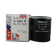 索菲玛/SOFIMA 机油滤清器 S3263R