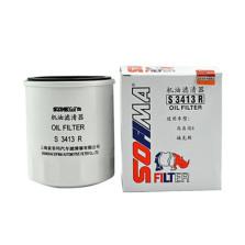 索菲玛/SOFIMA 机油滤清器 S3413R