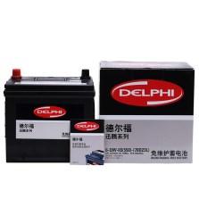 德尔福/DELPHI 蓄电池 电瓶 以旧换新 70D23L【12月质保】