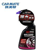CARMATE/快美特 魔力铝合金轮毂清洁剂 去污垢油渍铁锈铁粉【450ML】CPS314