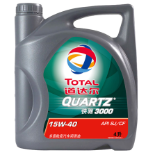 【正品行货】道达尔/Total 快驰3000矿物机油15W-40 SJ级(4L装)