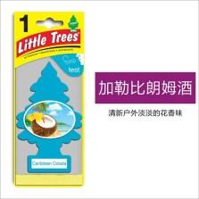 美国小树/Little Trees 汽车香片 香水挂件 除异味车载香水【加勒比朗姆酒】