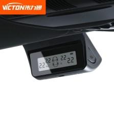 【包安装】伟力通胎压监测 内置款V7 太阳能无线TPMS系统(酷黑)【质保3年】