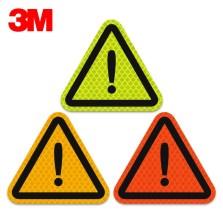 3M钻石级卡通反光贴-三角警示贴【多色可选】