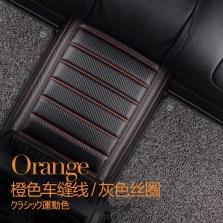 文丰碳纤维纹双层可拆卸丝圈皮革大包围专车专用五座脚垫JD25【橙线灰丝圈】【多色可选】