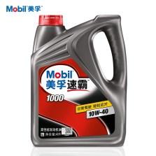 【正品行货】美孚/Mobil 速霸1000矿物机油 10W-40  SN级(4L装)