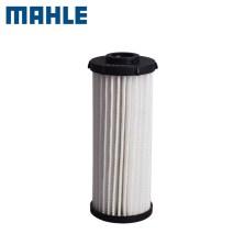 马勒/MAHLE 大众NPN/PHH/NYE/NZT变速箱 修理包(不含变速箱垫)