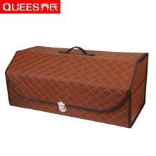 乔氏 格子大号 车载多功能折叠置物箱 汽车后备箱储物箱收纳箱 30*33*71cm【棕色】