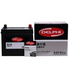 德尔福/DELPHI 蓄电池 电瓶 以旧换新 6-QW-45 【12月质保】