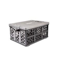 德国TAWA 车载折叠收纳箱 储物箱多功能整理置物盒【灰色28L】TWZD-170728