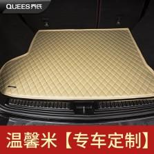 乔氏 专车专用后备箱垫汽车尾箱垫【温馨米】