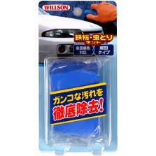 威颂/Willson 去铁粉 蚊虫黏土 03074【100g】