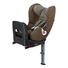 德国 cybex/赛百适 汽车儿童安全座椅sirona plus 0-4岁 360度旋转 羚羊棕