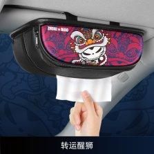 拽猫 车载纸巾盒 可平放 可吊挂【醒狮款】