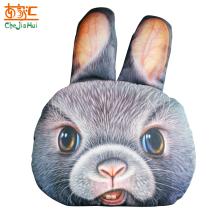 车家汇 汽车头枕抱枕竹炭包3D立体可妮兔兔子图案靠枕除异味 HL006
