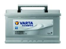 瓦尔塔/VARTA蓄电池电瓶以旧换新58043/H7-82-L-T2-H【银标/2年质保】【领券下单立减150元】