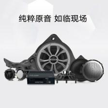 【免费安装】丹拿DYNAUDIO SURPAX M17 奔驰C/GLC/E/S系列专用汽车音响旗舰版 +FEM480.6DSP 全车八扬声器无损安装 DSP电脑调音
