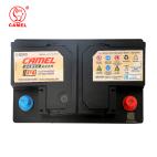 骆驼 EFB 启停免维护蓄电池6-QTPE-70 金标上门安装 以旧换新【24个月质保】