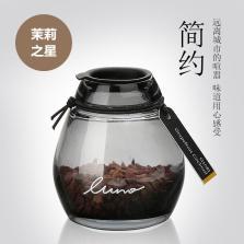 CARMATE/快美特 露力系列 天然沸石香料液体香水座 不含酒精【茉莉之星】G1083
