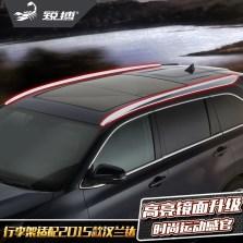 【免费包安装】锐搏 旗舰版行李架 适配15-18款丰田汉兰达 PW01461701