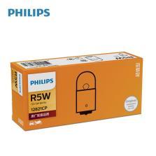 飞利浦/PHILIPS 12V车用信号灯 R5W 12821 10只/盒【盒装不拆零】