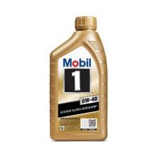 美孚/Mobil 美孚1号全合成机油 0W-40 SN级(1L装)