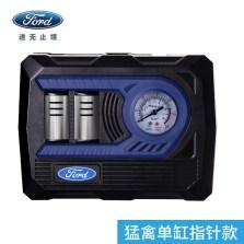 福特/Ford  猛禽 单缸车载充气泵 12V便携式轮胎高压电动加气机【指针款】