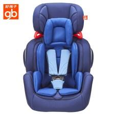 好孩子 铠甲勇士 9月-12岁 高速婴儿坐椅防侧撞 儿童安全座椅(梦幻蓝)CS626